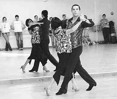 Que sont les danses en ligne?